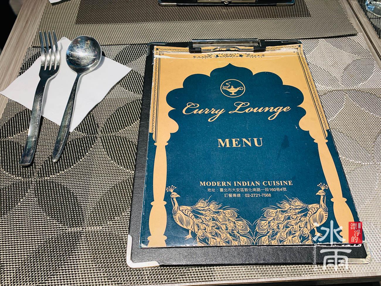印度咖哩吧|菜單1
