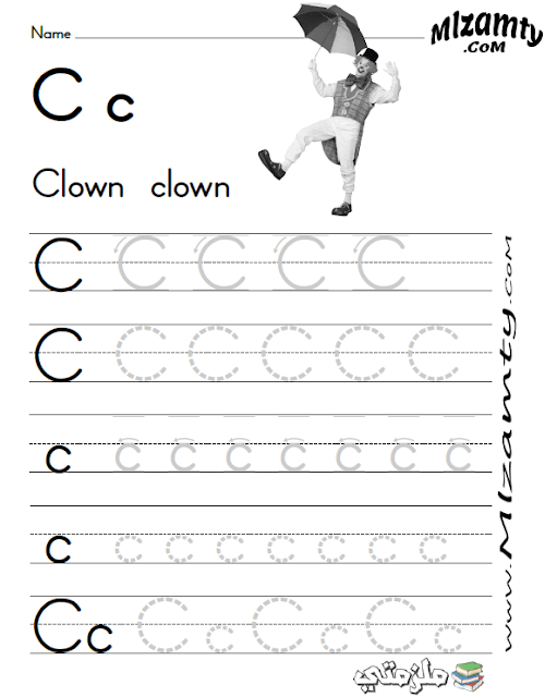 كتاب تعليم الحروف الانجليزية بسهوله للاطفال