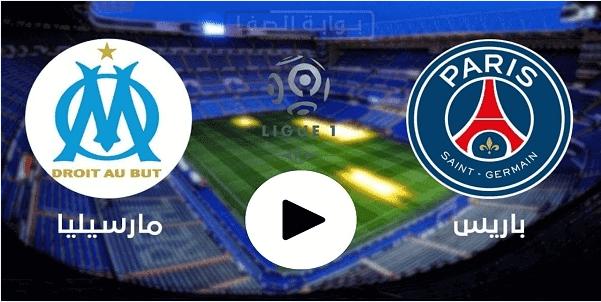 بث مباشر مشاهدة مباراة باريس سان جيرمان ومارسيليا اليوم 13-01-2021 كأس السوبر الفرنسي