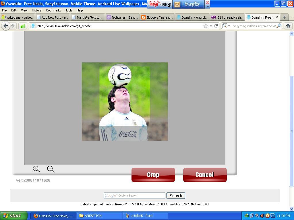 আসুন নিজের ছবি দিয়ে তৈরী  করি  animation...(  যারা না জানেন তাদের জন্য) মিস করবেন না। | Techtunes আসুন নিজের ছবি দিয়ে তৈরী করি animation