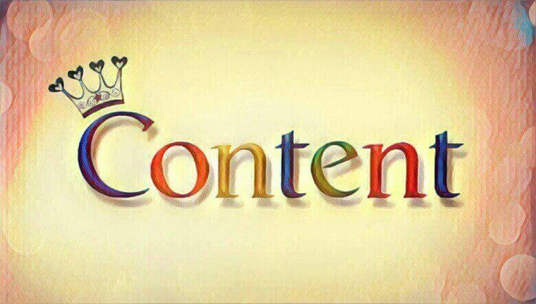 контент