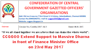 ccggoo-extend-support-massive-dharna