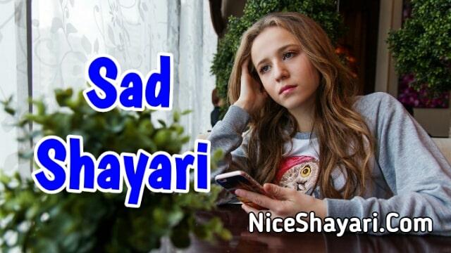 Sad Hindi Shayari on Love, Hindi Sad Shayari, Best Sad Shayari