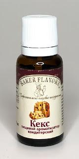 пищевой ароматизатор Кекс