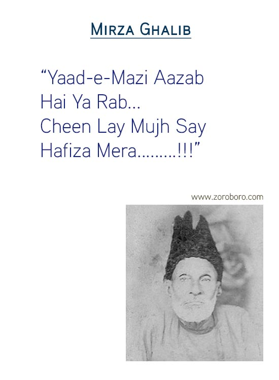 Short Status,hindiquotes,Mirza Ghalib Quotes,inspirational,hindishayari,Mirza Ghalib Shayari,Ghazal,hindi sher,Love,Love Poetry,sher,Poems,Mirza Ghalib Hindi Shayari,Life,motivational,MirzaGhalib,