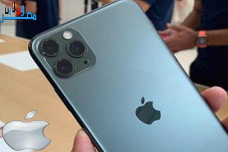 ايفون 11 - مميزات ايفون 11 - هاتف ايفون 11 - سعرايفون 11 - ايفون 11 بلس - ايفون 11 الجديد - IPhone 11 - Iphone 11 pro - Iphone 11 pro max