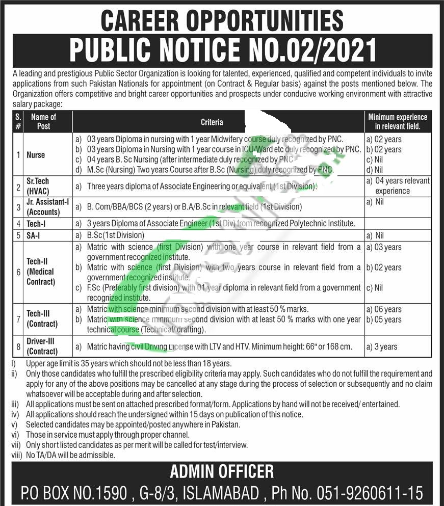 Atomic Energy Jobs 2021 PO Box 1590 Islamabad Form Download