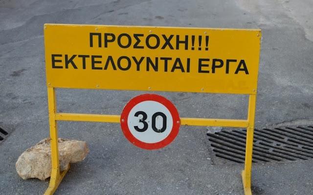 Αποκατάσταση ζημιών σε αγροτική οδοποιία στην Κοινότητα Δήμαινας του Δήμου Επιδαύρου
