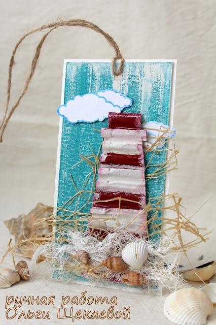 тег, открытка, морская, маяк
