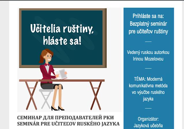 русский язык в словакии