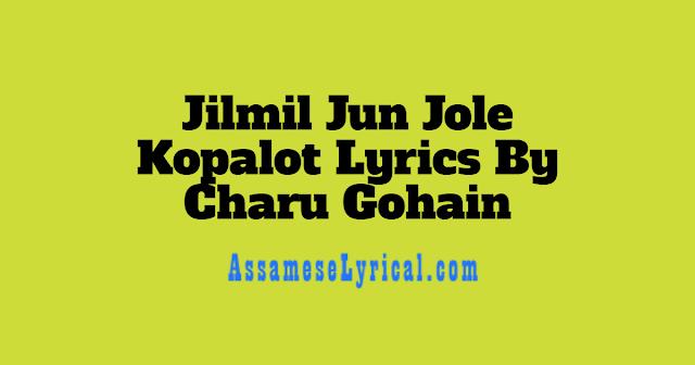 Jilmil Jun Jole Kopalot Lyrics
