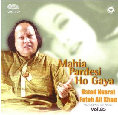 Ae Wadah Shikan Nusrat Fateh Ali Khan | NusratSahib.Com