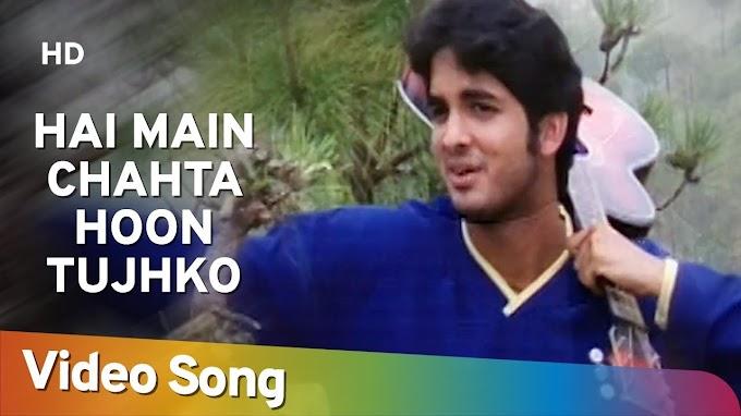 Main Chahta Hoon Tujhko | Pyaar Zindagi Hai (2001) | Lyrics Video Song| Lyrics in Hindi | Rajesh Khanna | Vikas Kalantri