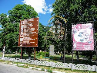 Опішня. Музей-заповідник українського гончарства. Вказівники