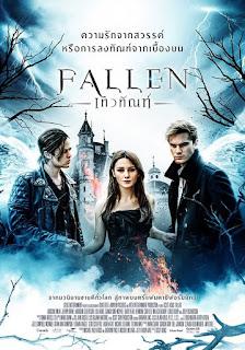 Fallen เทวทัณฑ์ (2017)