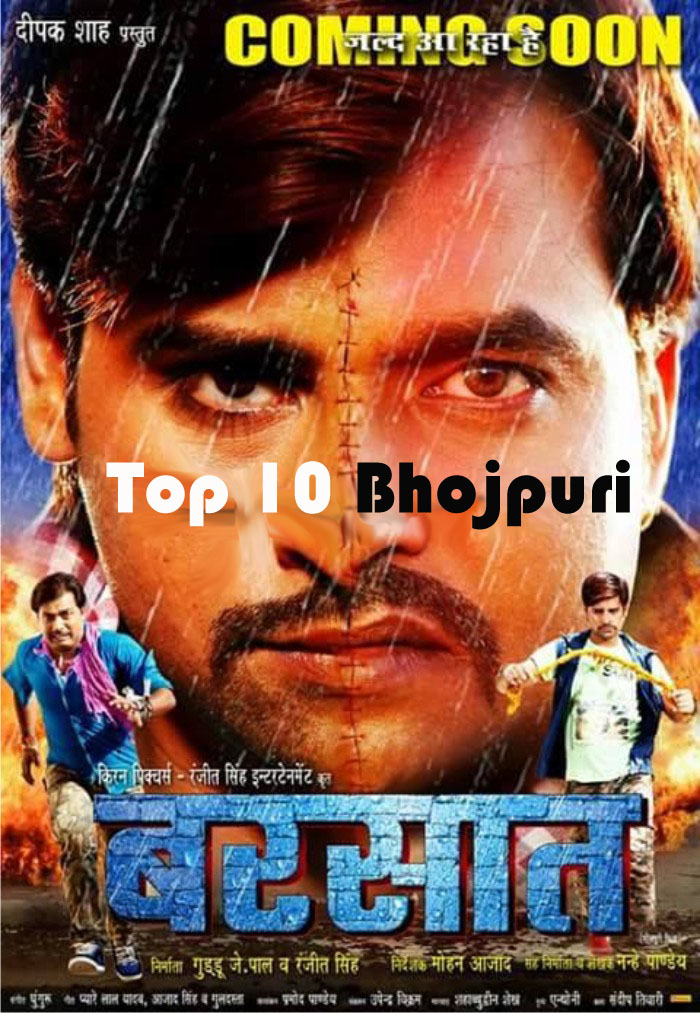 Rakesh Mishra, Neha Shree Bhojpuri movie Barsaat 2015 wiki, full star-cast, Release date, Actor, actress, Song name, photo, poster, trailer, wallpaper