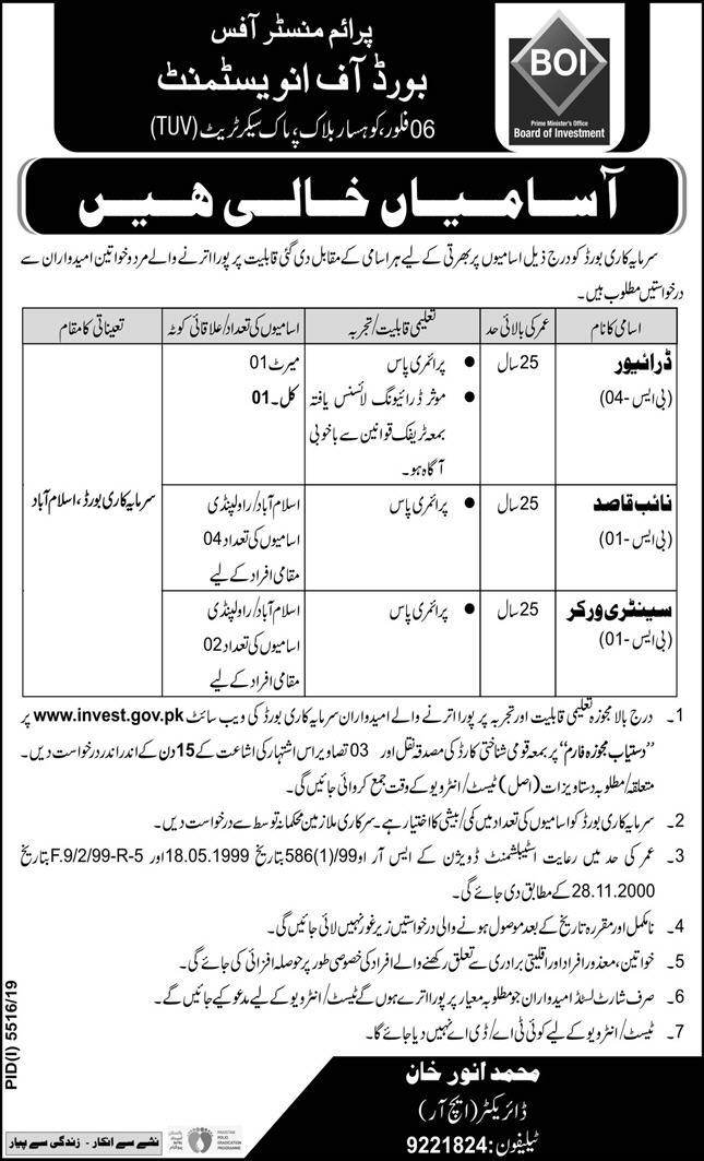 Jobs in Prime Minister Office Board of Investment Islamabad