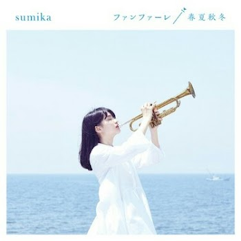 Sumika - Fanfare [Single]