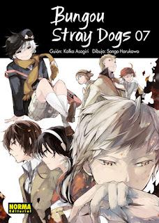 https://nuevavalquirias.com/bungou-stray-dogs.html