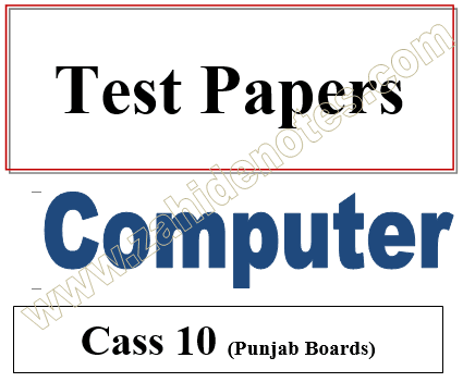 10th class computer science chapter wise all tests pdf