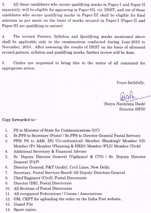 Revision of pattern, syllabus and qualifying marks in paper-III viz. Data Entry Skill Test (DEST) of competitive examinations conducted by DOP for appointment to the post of Postman, Mail Guard, Postal Assistant and Sorting Assistant