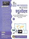 भारत और विश्व का भूगोल अरविन्द सिंह के द्वारा मुफ्त पीडीऍफ़ | Rapid Geography By Arvind Singh PDF Book in Hindi For Ssc And Police