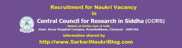 Sarkari-Naukri Vacancy Recruitment in CCRS Chennai
