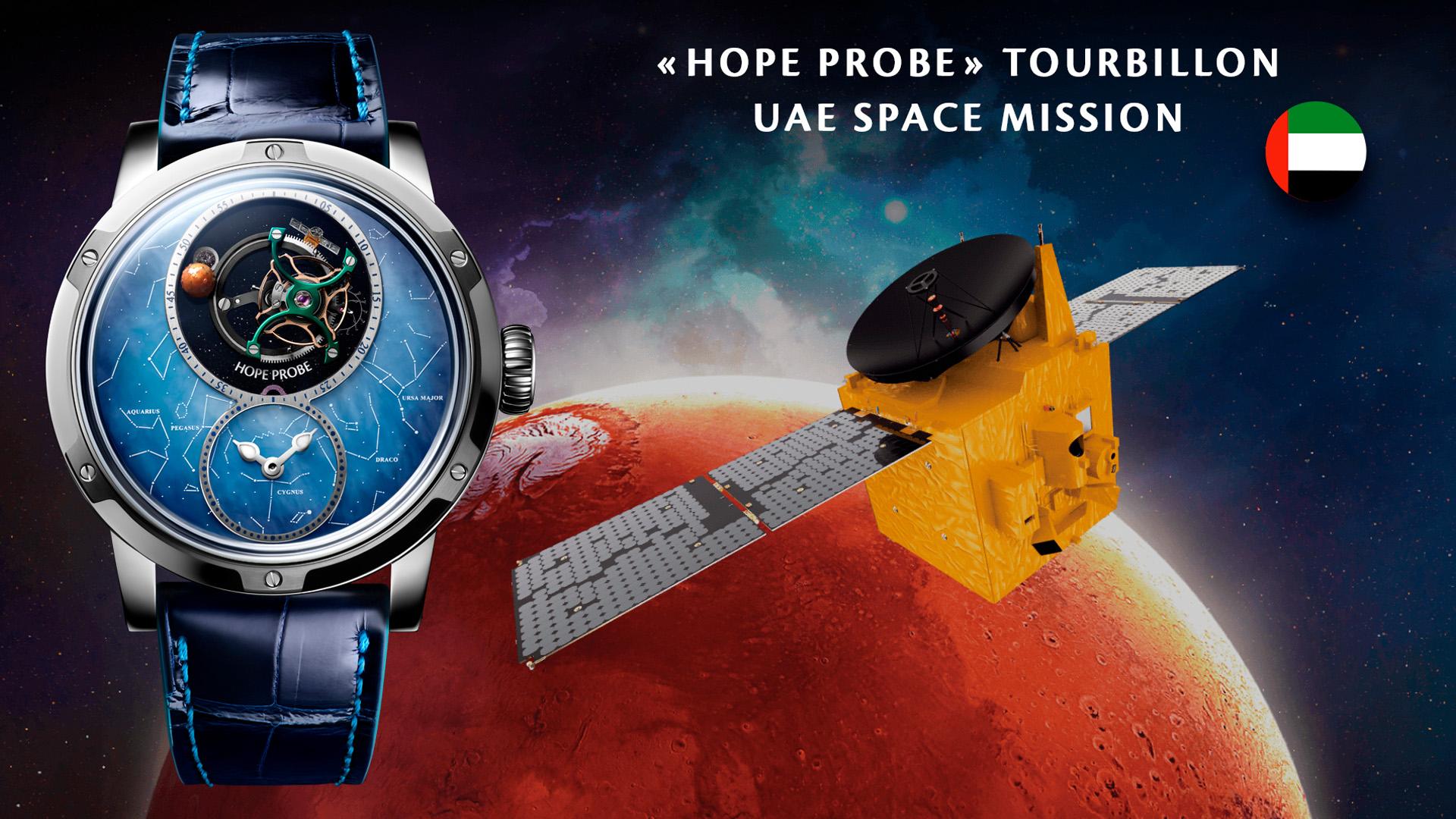 لويس موانيه تحتفي ببعثة الفضاء الإماراتية وتطرح توربيون مسبار الأمل