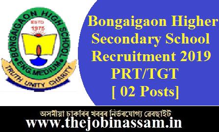 Bongaigaon Higher Secondary School Recruitment 2019