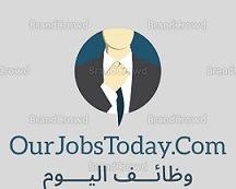 وظائف في مصر | وظائف فى الخليج (2020) - وظائفنا اليوم - Ourjobstoday.com