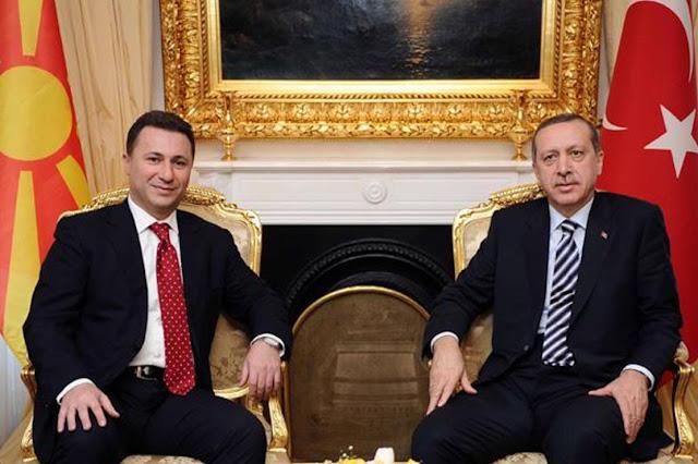 Ο Θεός να έχει καλά τον Ερντογάν και τον Γκρούεφσκι