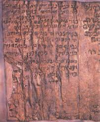 Top Ten Valuable Treasures that are still not found, Copper Scroll