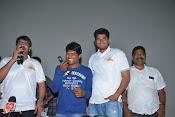 Jayammu Nischayammu Raa Team-thumbnail-5
