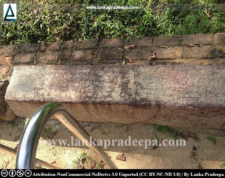 Magula Maha Vihara pillar inscription