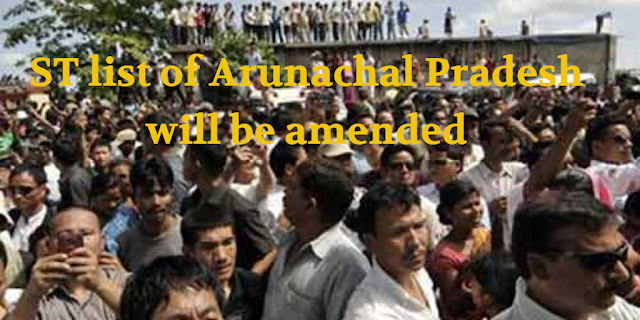 ST list of Arunachal Pradesh will be amended