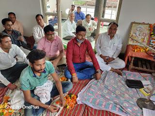 भाजपा ग्रामीण मंडल अध्यक्ष यशवंत यादव के जन्मदिन पर काव्य गोष्ठी का आयोजन हुआ
