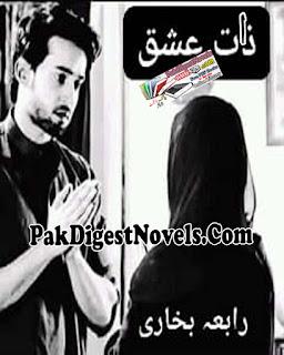 Zaat-E-Ishq (Complete Novel) By Rabia Bukhari Free Download Pdf
