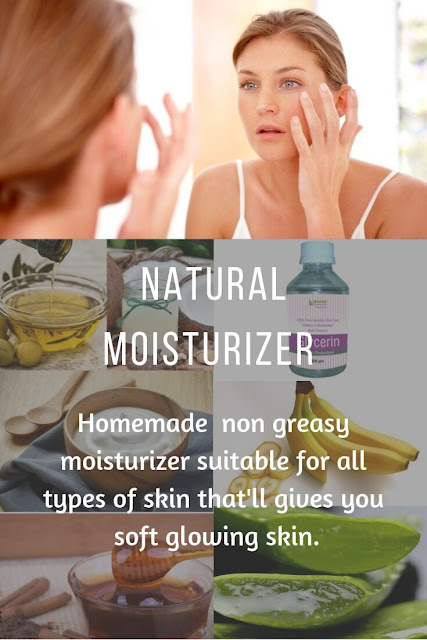 Natural moisturizer in Hindi: skin whitening