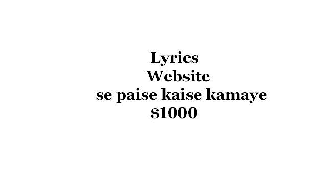 https://www.historyofindian.com/2020/05/lyrics-website-se-paise-kaise-kamaye-600.html