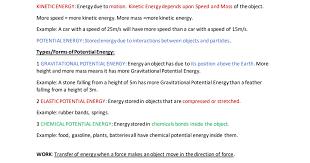 الوحدة الثالثة تحولات الطاقة علوم