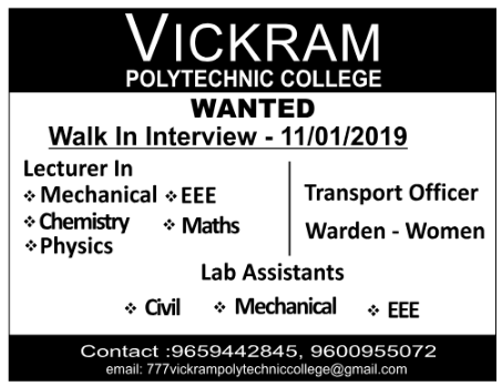 Vickram Polytechnic College, Sivagangai, Wanted Lecturers