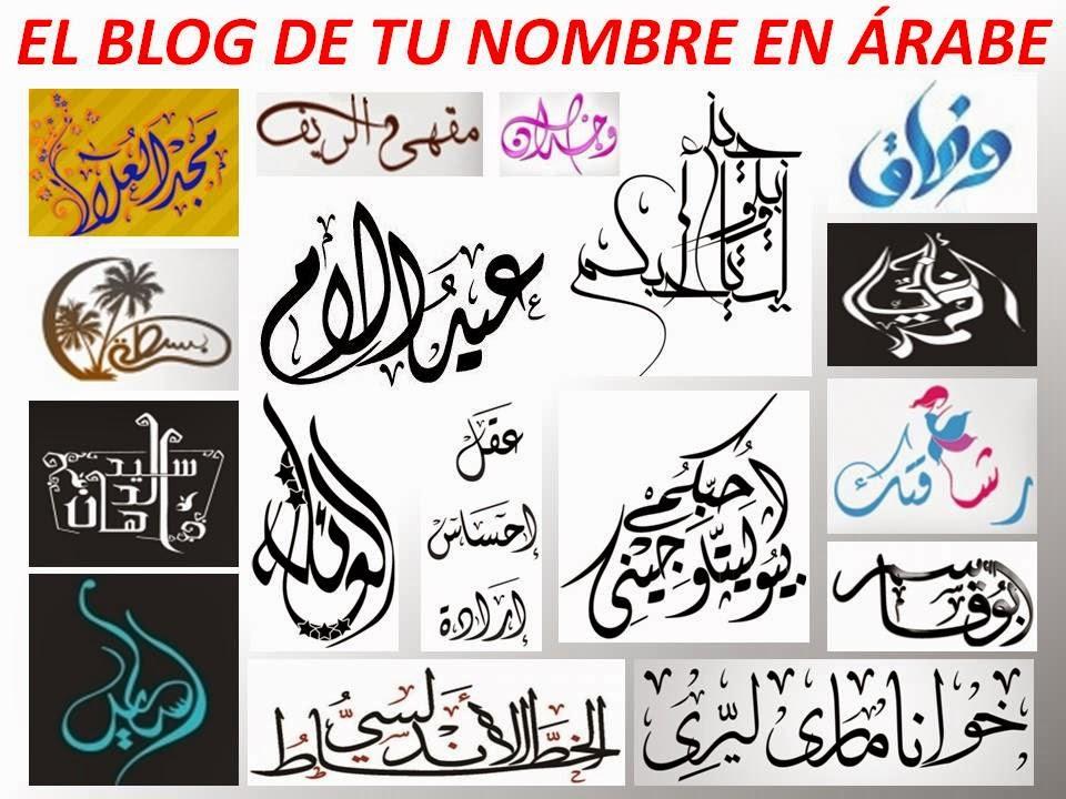 Diseños de Tatuaje arabe de nombres, palabras y frases