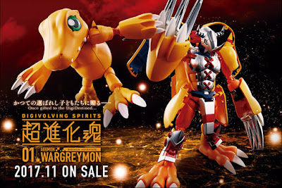 Digivolving Spirits Super Evolution Soul 01 WarGreymon - Tamashii Nations