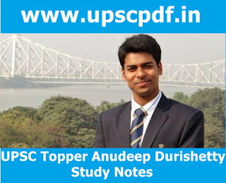 Anudeep-Durishetty-IAS-Topper-Complete-Notes-Pdf-Download