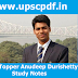Anudeep Durishetty IAS Topper Complete Notes Pdf Download