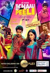 Khaali Peeli: Box Office, Budget, Hit or Flop, Predictions, Posters, Cast & Crew, Release, Story, Wiki