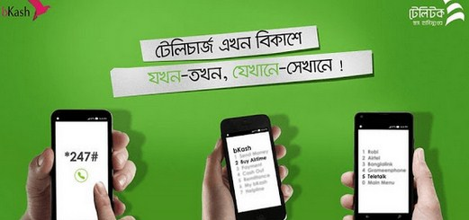 How-to-recharge-teletalk-balance-from-bkash