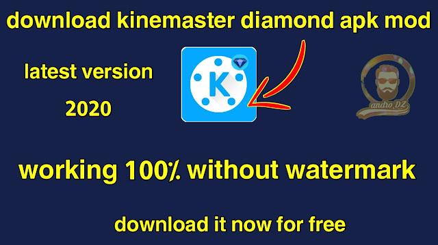 diamond kinemaster mod apk download