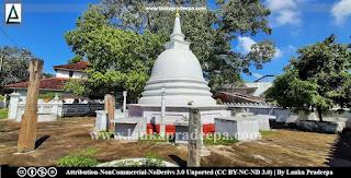 Pepiliyana Sunethradevi Viharaya