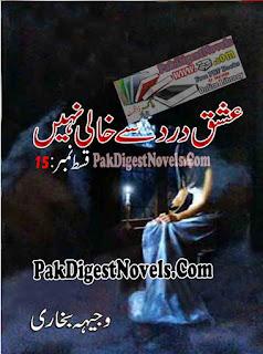 Ishq Dard Se Khali Nahi Episode 15 By Wajeeha Bukhari Pdf Download